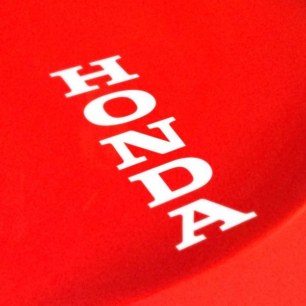 Pegatinas: Letras Honda Vertical