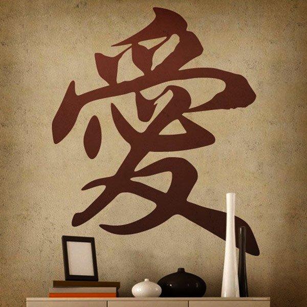 Vinilos Decorativos: Símbolo chino de amor