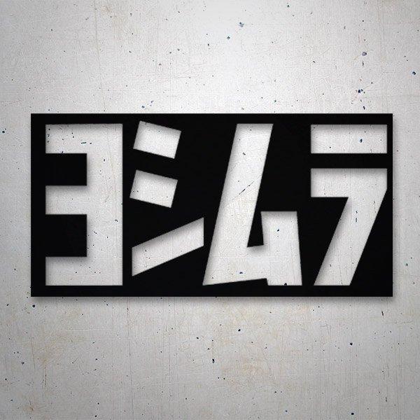 Pegatinas: Yoshimura 4