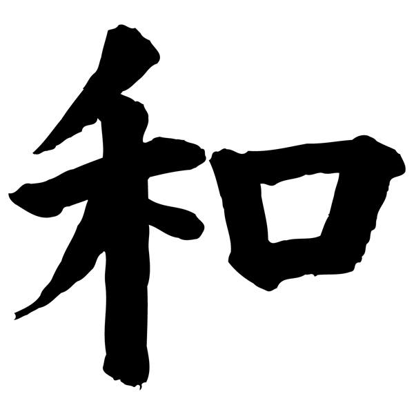 Pegatinas: Harmony (Y)