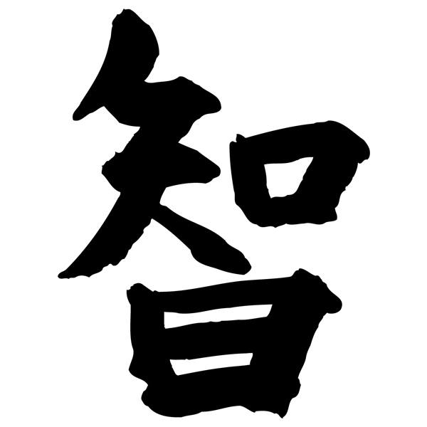 Pegatinas: Wisdom (B)