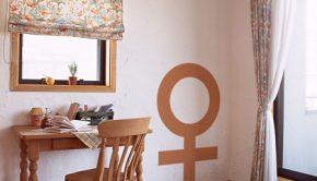 Símbolo femenino: el espejo de Venus