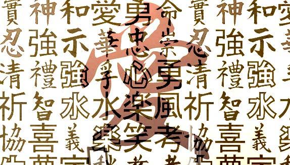 China Y Japon Tatuajes En Tu Pared Blog Teleadhesivo