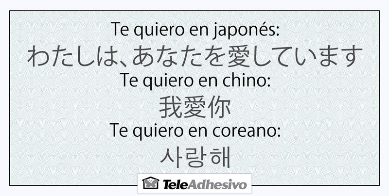 Te quiero en japonés, chino y coreano